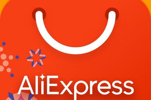 Неделя брендов на Aliexpress или как стать участником беспроигрышной акции